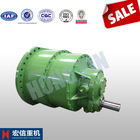 variable speed gear electric worm gear motor