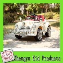 children charging electric car/ hot design kids electric car for sale/ children ride on car