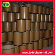 3-Isothioureidopropionic acid ATPN 5398-29-8 rack and barrel plating