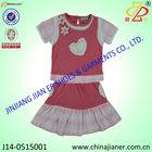 short sleeve summer wholesale children's wear 0 - 5 years kids clothing sets 2015