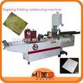 Excellet qualidade papel máquina de rebite de Mayjoy 0086 371 - 13343717658