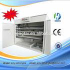 hatcher&hatching machine hot wholesale egg hatching machine 1056 eggs hatching farming equipment
