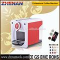 プロのイタリアンカプセルのコーヒーメーカー自動エスプレッソコーヒーマシーン