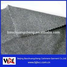 thick acrylic wool fabric