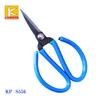 150mm stainless steel black blade coating PVC Handle household scissors