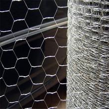 2014 Gabion/AHS anping hexagonal mesh,hexagonal wire mesh