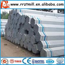 2014 hot sale !!! china manufacturer galvanized steel pipe specifications, cs galvanized steel pipe