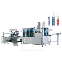 YZX-300 neutral silicon sealant cartridge type automatic box packing machine silicon sealant