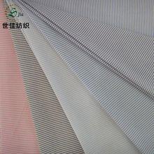 polyester cotton yarn dyed stripe oxford garment fabric