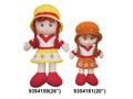 لعب اطفال ورضيع دمية بابا الصين الصينية مصنعين الصين للبيع