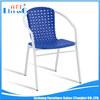 Modern outdoor garden leisure chair stackable chair