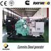 Cummins diesel generator set 20Kw power generator low fuel consumption