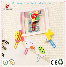 india free sex animal pvc bookmark / rubber paper clip / pvc paper clip