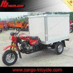 bread delivery motorcycle/3 wheel trimoto/pizza 3 wheel motor car