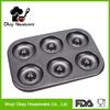 bakeware mould OKAY BK-A0620 Non-stick donut baking pan