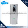 H158-A liquid car air freshener,hotel toliet automatic air freshener,