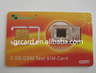 Best price SIM Card for GSM network