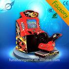 Funshare park game center adult racing machine
