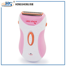 Electric Lady Shaver Wet/Dry Women Shaving Razors Single Sheet