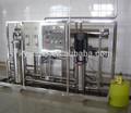la máquina del ro de agua tratada se utiliza para el agua mineral planta de precio