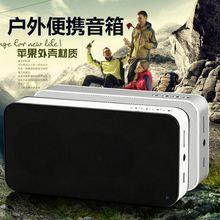 Wholesale Custom OEM wireless Bluetooth stereo rectangular outdoor stereo Bluetooth mp3 speaker soundbar loudspeaker
