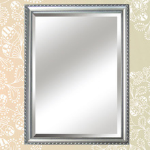 mirror silver antique antiqued wall frame beaded beveled