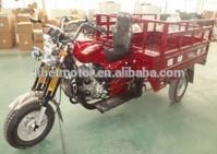 150cc trike chopper three wheel motorcycle for sale ZF150ZH