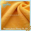Custom Making Microfiber Terry Cake Towels Fabric
