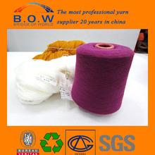 acrylic yarn high bulky none bulky used for cap 2014/acrylic keychain/antilles bags/silk thread crochet/ socks