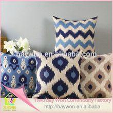 Fashion most popular square soft cushion
