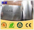 ni80cr20 nickel chrome heat resistance alloy plate