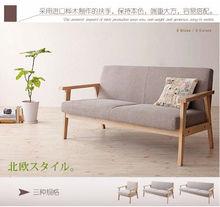 Japanese-style wood sofa washable office cafe sofa small apartment sofa combination AMT04