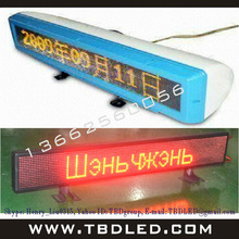 LED digital sign for taxi roof