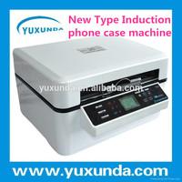 New type sublimation mug 3d sublimation machine mini ofset makinas