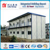 Russia new design CE/SGS/ISO two-storey prefab house