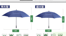 auto open function golf rain gear factory and manufacture