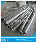 Metallic flexible pipe/metallic flexible tube/corrugate bellows