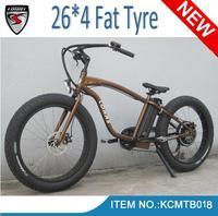 26'' beach cruiser bike motor bike 350w magnetic motor bike