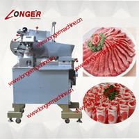 Beef Slicing Machine|Hot sale Mutton cutting machine