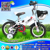 cheap dirt bike for sale children bike wholesale in shop