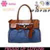 handbag lock hb12033