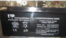 GB12-230 vrla battery 12V230AH AGM Gel battery storage dry battery for ups