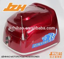 ABS high quality motorcycle storage box big 516