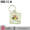 cheap car logo shiny silver keychain wholesales
