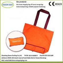 shopping fashion foldable hot/popular shopping/grocery bag