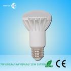 Most powerful new design 7w 9w 11w R63 led bulb light R80 good heat dissipation R63 led bulb with 2 year warranty
