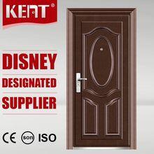 KENT Doors Autumn Promotion Product Door Sex Swing