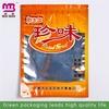 Prompt response food grade rock salt printed pack bag
