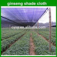 Anti-UV high-strength green scaffolding safety net & building safety netting & construction safety fabric