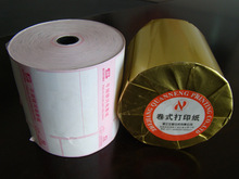 Many kinds of ATM thermal paper roll